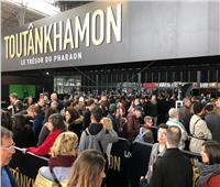 صور  إشادة عالمية بمعرض توت عنخ آمون في فرنسا.. وأكثر من مليون زائر حتى الآن