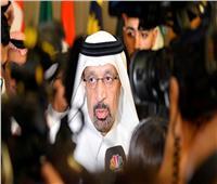 وزير الطاقة السعودي يفقد عضويته في مجلس إدارة أرامكو
