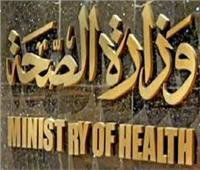 الصحة: تقديم الخدمة العلاجية لـ103 آلاف مواطن من خلال 91 قافلة طبية