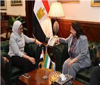 وزيرة الصحة: مصر تدعم توفير احتياجات فلسطين من المستحضرات الدوائية الطارئة