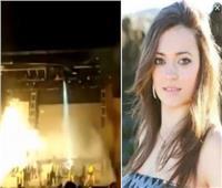فيديو  مصرع مغنية بوب إسبانية بسبب الألعاب النارية