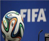 فيديو| «فيفا» يكشف الشعار الرسمي لكأس العالم 2022