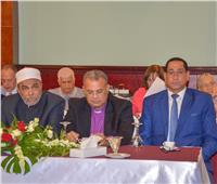 الإسكندرية تستضيف منتدى حوار الثقافات