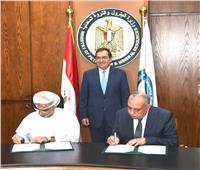 توقيع مذكرة تفاهم فى مجال البترول والغاز مع سلطنة عمان  لتبادل الخبرات