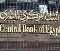 البنك المركزي: ارتفاع الاحتياطي النقدي إلى 969ر44 مليار دولار بنهاية أغسطس