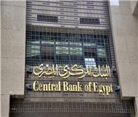 البنك المركزي: 53 مليون دولار زيادة بالاحتياطي النقدي الأجنبي خلال أغسطس