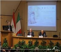 مكتبة الإسكندرية تحي الذكرى الـ 500 لرحيل «دافنشي»
