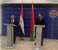 نصار: منتدى الأعمال المصري البيلاروسي منصة لاستعراض الفرص الاستثمارية