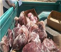 «الزراعة»: ضبط أكثر من 27 طن «بروتين» غير صالح للاستهلاك