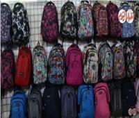 فيديو| تخفيضات تصل إلى 50% بـ معارض أهلا مدارس