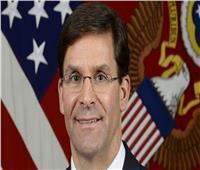 وزير الدفاع الأمريكي: من المبكر جدًا الحديث عن بداية سحب قوات من أفغانستان