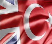 تركيا تتحدث عن خسائر تجارية محتملة مع بريطانيا حال وداعها أوروبا «دون اتفاق»