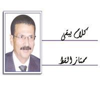 قاد الرئيس عبدالفتاح السيسى أكبر طفرة فى علاقات مصر بالخارج