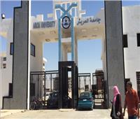 تعيين 5 عمداء جدد بجامعة العريش