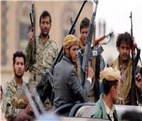 التحالف العربي: اعتراض مسيرة أطلقها الحوثيون في اتجاه خميس مشيط بالسعودية