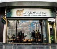 البنك العربي الأفريقي الدولي يمول كبرى مشروعات السخنة