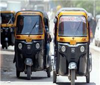«الوزراء» يوجه ببدء برنامج استبدال وإحلال «التوك توك» بسيارات آمنة ومُرخصة