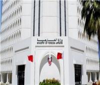 «خارجية البحرين» تدين التفجير الإرهابي الذي استهدف نقطة تفتيش بأفغانستان