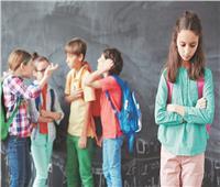 مع قرب الدراسة.. ضرورة حماية أطفالك من التنمر