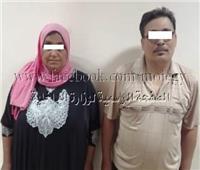 ضبط شخصين بالدقهلية بتهمة النصب على عدد من المواطنين