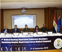 القوات المسلحة تنظم المؤتمر الرابع لطب الأورام بالأكاديمية الطبية العسكرية