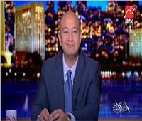عمرو أديب: قرار استبدال التوك توك حدث تاريخي