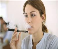 تحذير للنساء.. السجائر الإلكترونية تضر بخصوبة المدخنات