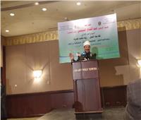 صور| ننشر أسماء عدد من ضيوف المؤتمر الثلاثين للأعلى للشئون الإسلامية