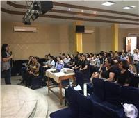 الكنيسة الكاثوليكية تعقد محاضرات للتوعية ضد التنمر