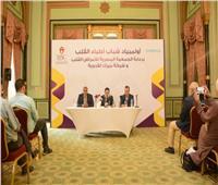 جمعية القلب المصرية تبتكر أسلوبا جديدا لرفع كفاءة الأطباء