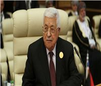 عباس: الفلسطينيون يرفضون أي خطة لا تلتزم بإقامة دولة مستقلة عاصمتها القدس