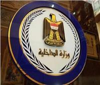 الداخلية العراقية: الملف الأمني سيكون بيد الشرطة وحدها قريبا