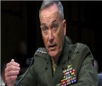 رئيس الأركان الأمريكية: قدرات روسيا الفضائية تشكل تهديدا لإمكانياتنا الفضائية