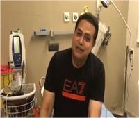 فيديو| بعد حادث سيارته.. حكيم يطمئن جمهوره على حالته الصحية