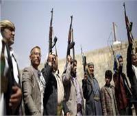 التحالف العربي: إسقاط طائرة مسيّرة أطلقها الحوثيون من محافظة عمران اليمنية