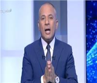 أحمد موسى: «لا تصدقوا من يروج الشائعات ضد القوات المسلحة»