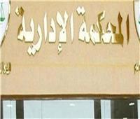 21 أكتوبر.. نظر الطعن علي إلغاء حكم عودة بث قناة LTC