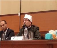 الأوقاف: علينا العمل على النهوض بالعلم والثقافة لمحاربة الإرهاب والتطرف