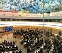 مجلس حقوق الإنسان بالأمم المتحدة يبدأ أعمال دورته العادية.. غدًا