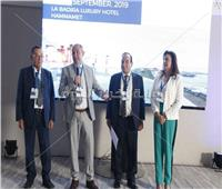 جامعة مصر تشارك في المؤتمر العالمي لتطبيقات الليزر في «طب الأسنان»