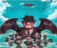 الفرقة المسرحية للجامعة البريطانية تعرض VIP في مكتبة الإسكندرية اليوم