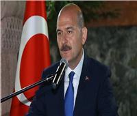 وزير الداخلية التركي: الحكومة لا تعتزم تغيير رئيسي بلدية اسطنبول وأنقرة