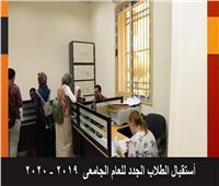 تنسيق الجامعات 2019  طب عين شمس تستعد لاستقبال طلابها الجدد