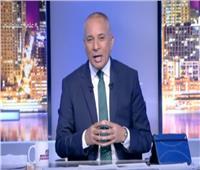 أحمد موسى: جميع عناصر الإخوان عملاء لأجهزة استخبارات دولية