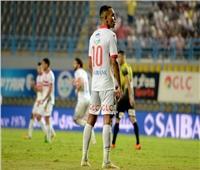 نهائي كأس مصر| فيديو.. أوباما يسجل هدف التقدم للزمالك في بيراميدز