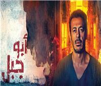 موعد عرض مسلسل «أبو جبل» على CBC