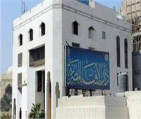 الإفتاء توجه رسالة إلى المشككين في صحة أحاديث فضل الجيش المصري