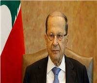 الرئيس اللبناني:الاستقرار السياسي والأمني يساهم في تنفيذ الإصلاح الاقتصادي