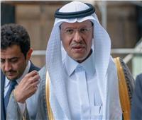 وزير الطاقة السعودي يجدد التزام المملكة بالحفاظ على استقرار وتوازن سوق النفط
