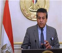 وزير التعليم العالي يستعرض تقرير لنشاط مدارس التدريب لكليات جامعة الإسكندرية